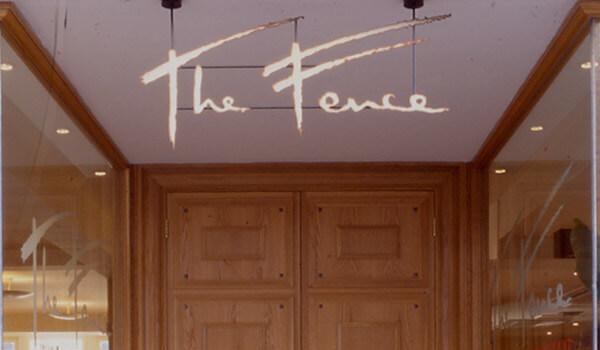 The Fence Restaurant & Wine bar – Smithfields