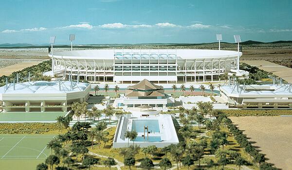 Bophuthatswana Stadium & Sport Centre